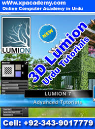 3D Lumion Urdu Tutorials