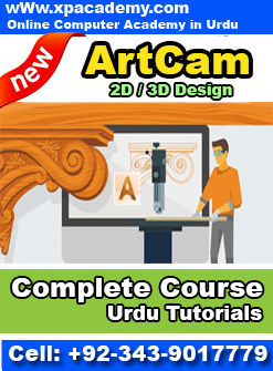 ArtCam Urdu Tutorials