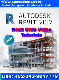 Revit Urdu Tutorials
