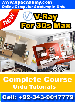 3D Studio Max Vray Urdu Tutorials