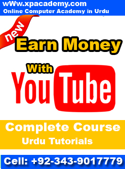 How to make money with youtube Urdu Tutorials